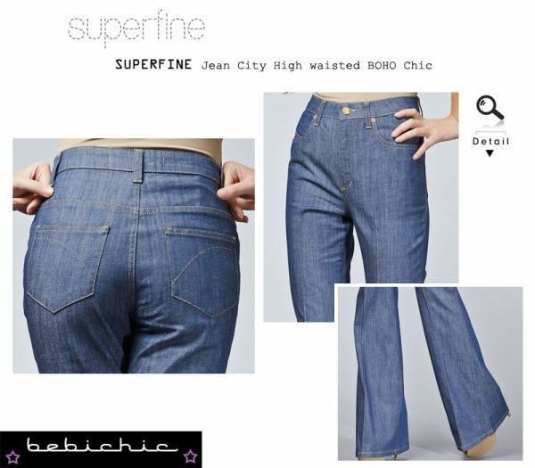 Jean SUPERFINE Authentique Taille haute city Denim